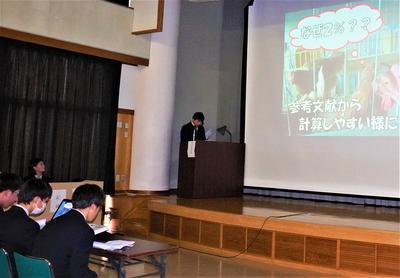 農業課題研究校外発表会の様子1