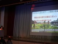 校内農業課題研究発表大会3